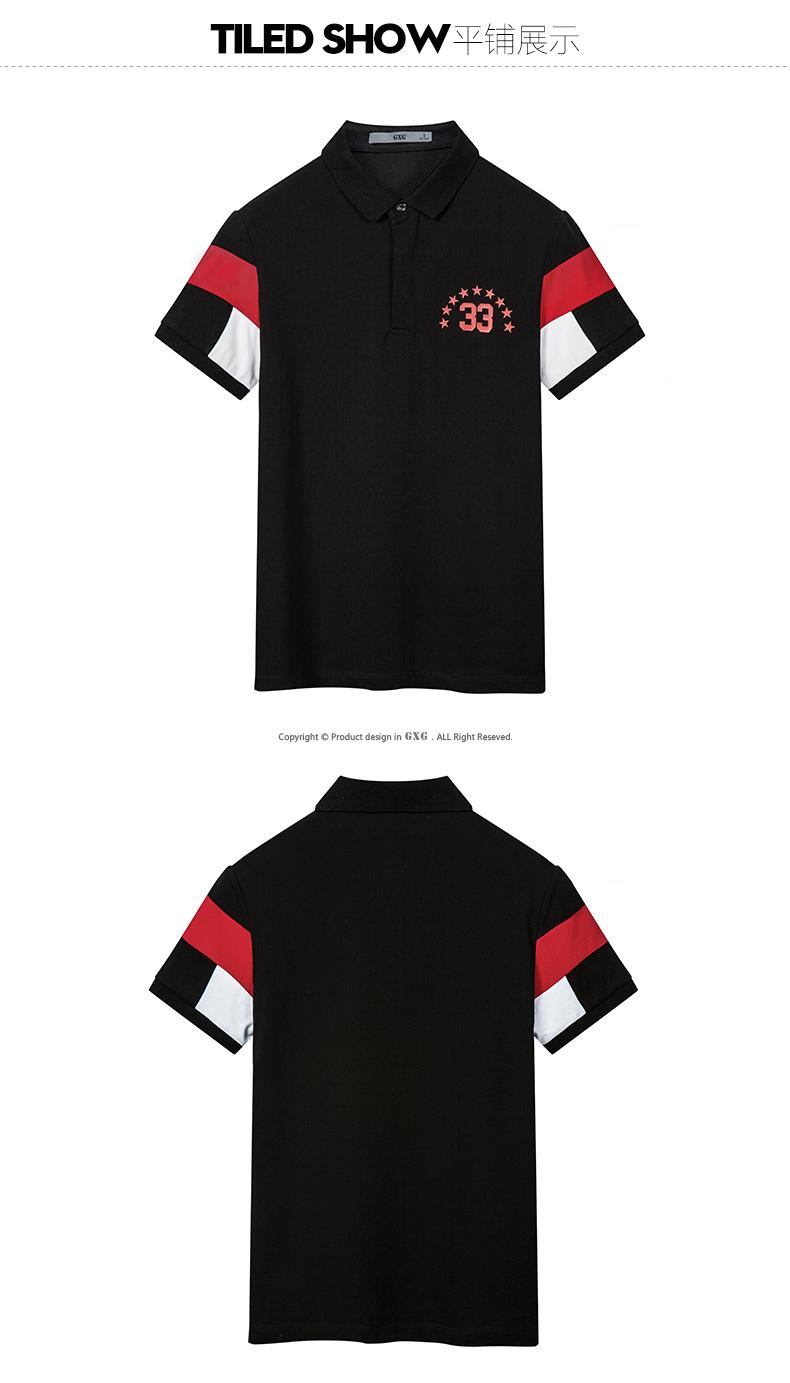 GXGPOLO áo sơ mi nam mùa hè của nam giới thời trang casual đô thị đen ngắn tay áo polo nam # 62124210 áo thun có cổ