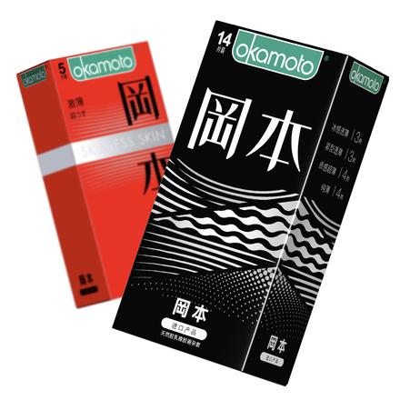避孕套超薄中号冈本正品旗舰店安全套套子情趣延男用时持润久001