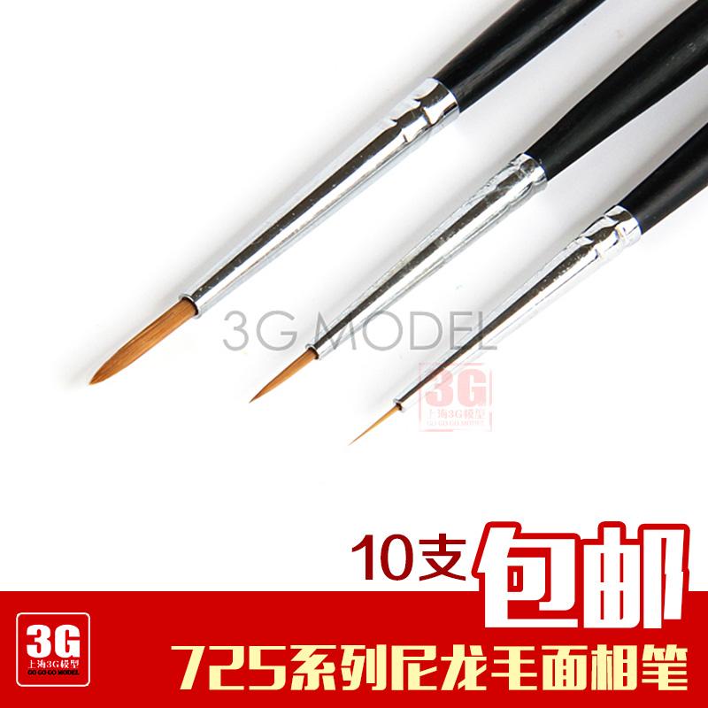 3G модель вверх военный нейлон волосы цвет карандаш крюк линии ручка просачиваться линия ручки поверхность фаза карандаш 00000 количество