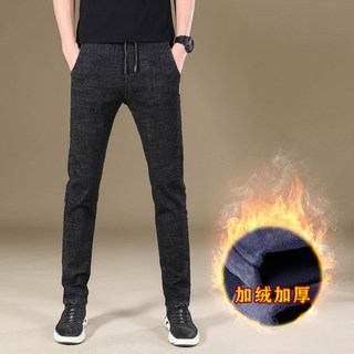 2020 winter stretch jeans with fleecy and thickened stretch jeans for men with elastic waist, slim body, small feet and warm long pants trend Korean version