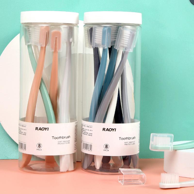 牙刷软毛成人家庭装家用超细超软女带牙刷保护套8支圆桶组合套装