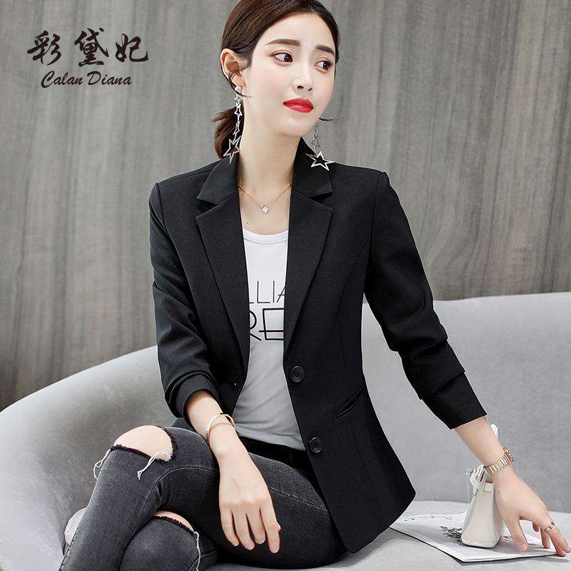 彩黛妃2018秋冬新款韩版修身大码长袖小西装外套休闲时尚西服女