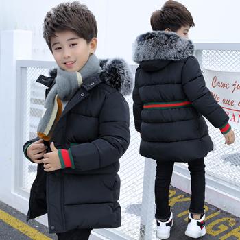 【班纳宝贝】韩版中大童棉袄外套