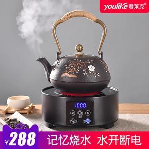 君莱克铁壶电陶炉茶炉家用迷你小型电磁炉智能光波炉泡茶炉煮茶器