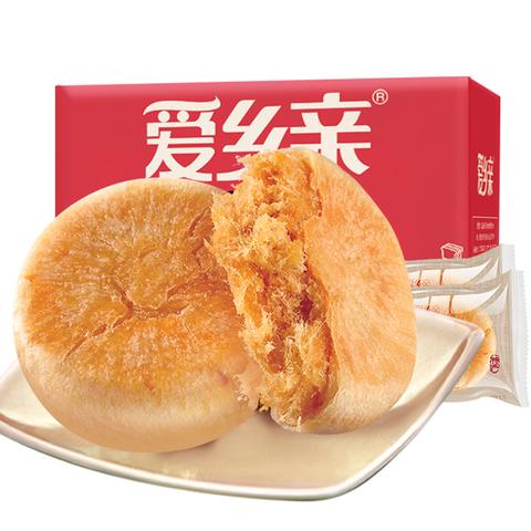 福建特产 爱乡亲 金丝肉松饼 1kg礼盒