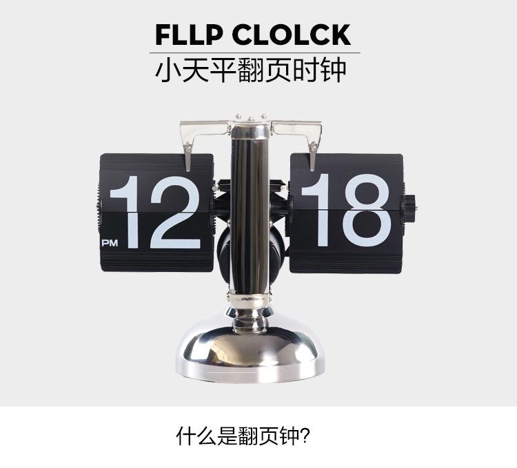 妙刻翻页钟自动复古机械钟表创意摆件台式座钟时钟客厅数字电子钟 Изображение 1