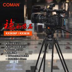 штатив Coman KX3636