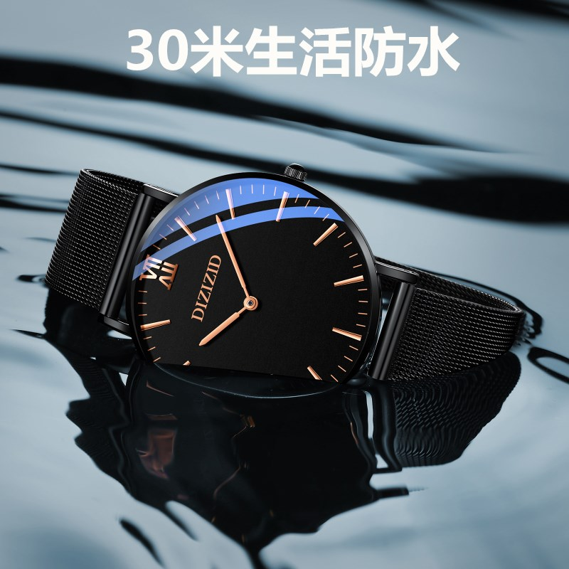 Ultra-thin men's watch waterproof fashion men's 2019 new wormhole concept watch male students trend non-mechanical