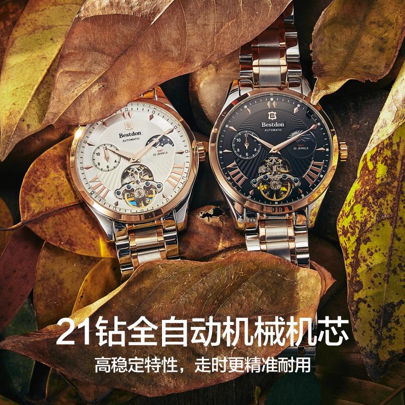 Наручные часы Bestdon