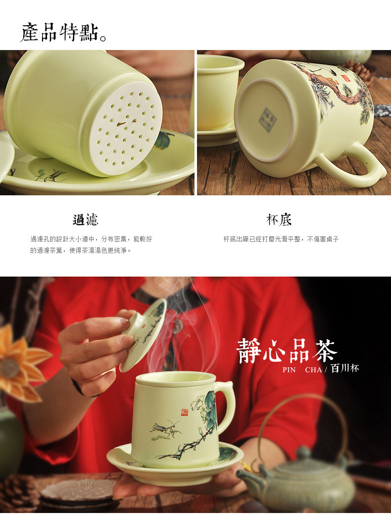 Ceramic filter cups tea large suit household glass cup with cover office of jingdezhen big cups
