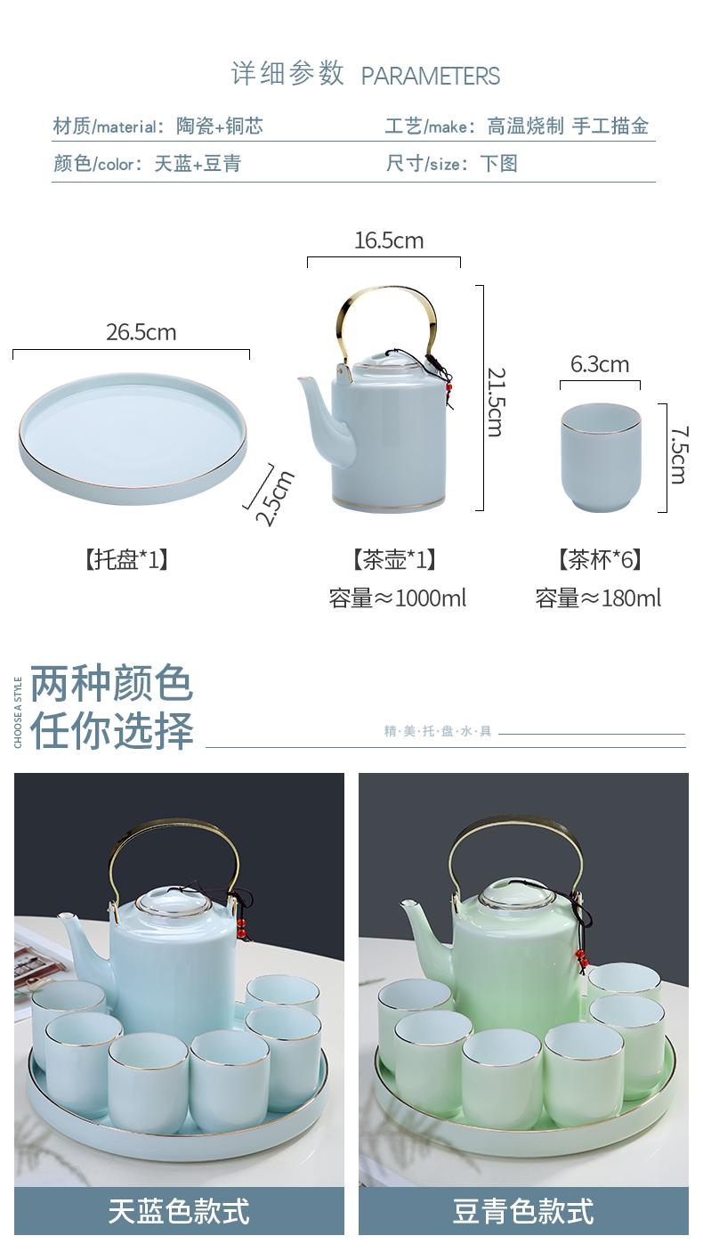 Jingdezhen ceramic kung fu tea set suits for domestic large capacity celadon girder pot of tea tea tray teapot northern Europe