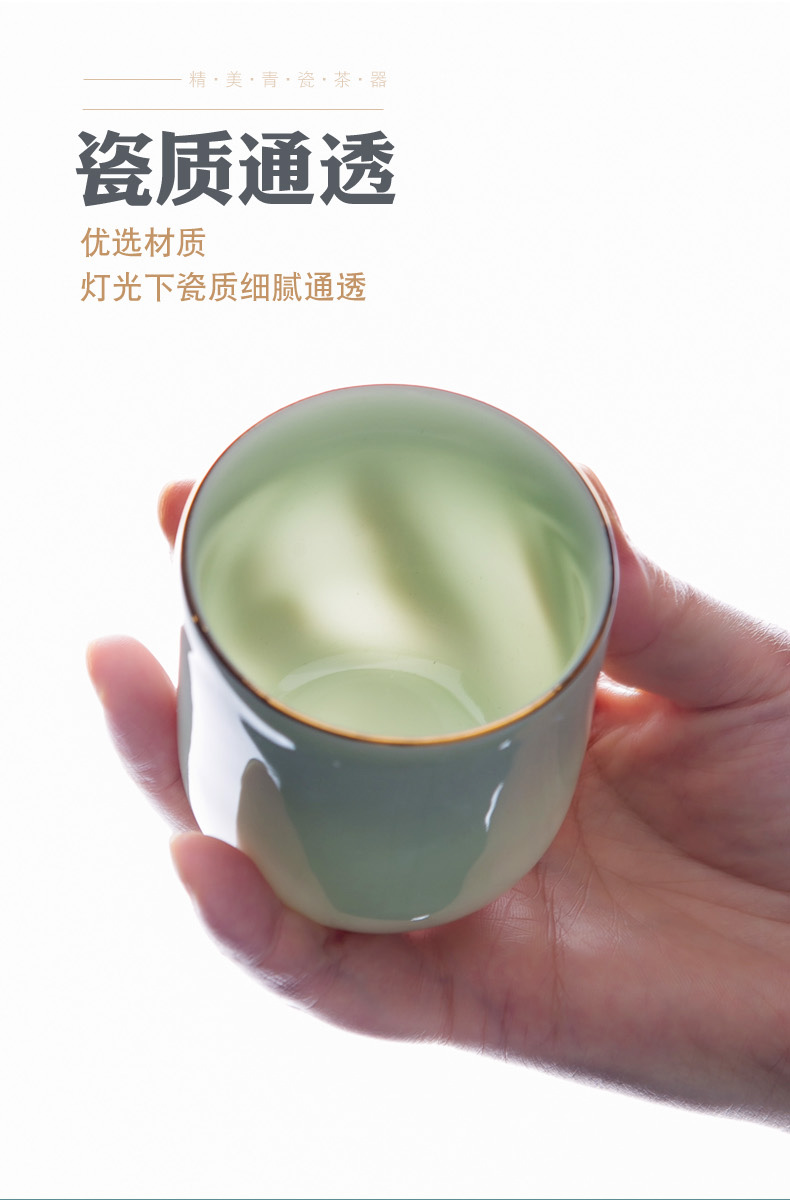 Jingdezhen ceramic tea set suit household contracted sitting room teapot large shadow celadon girder pot of tea set