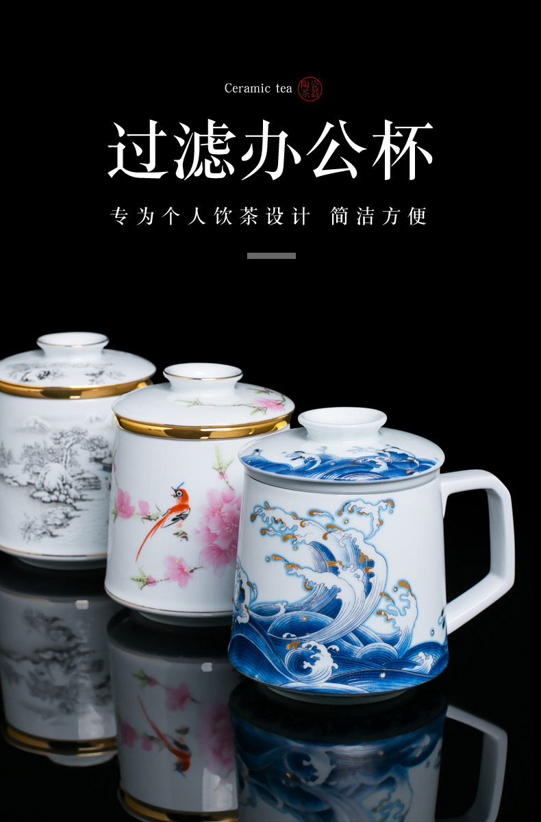 Red the jingdezhen ceramic tea cups separation filter with handles tea cups with cover home office cup