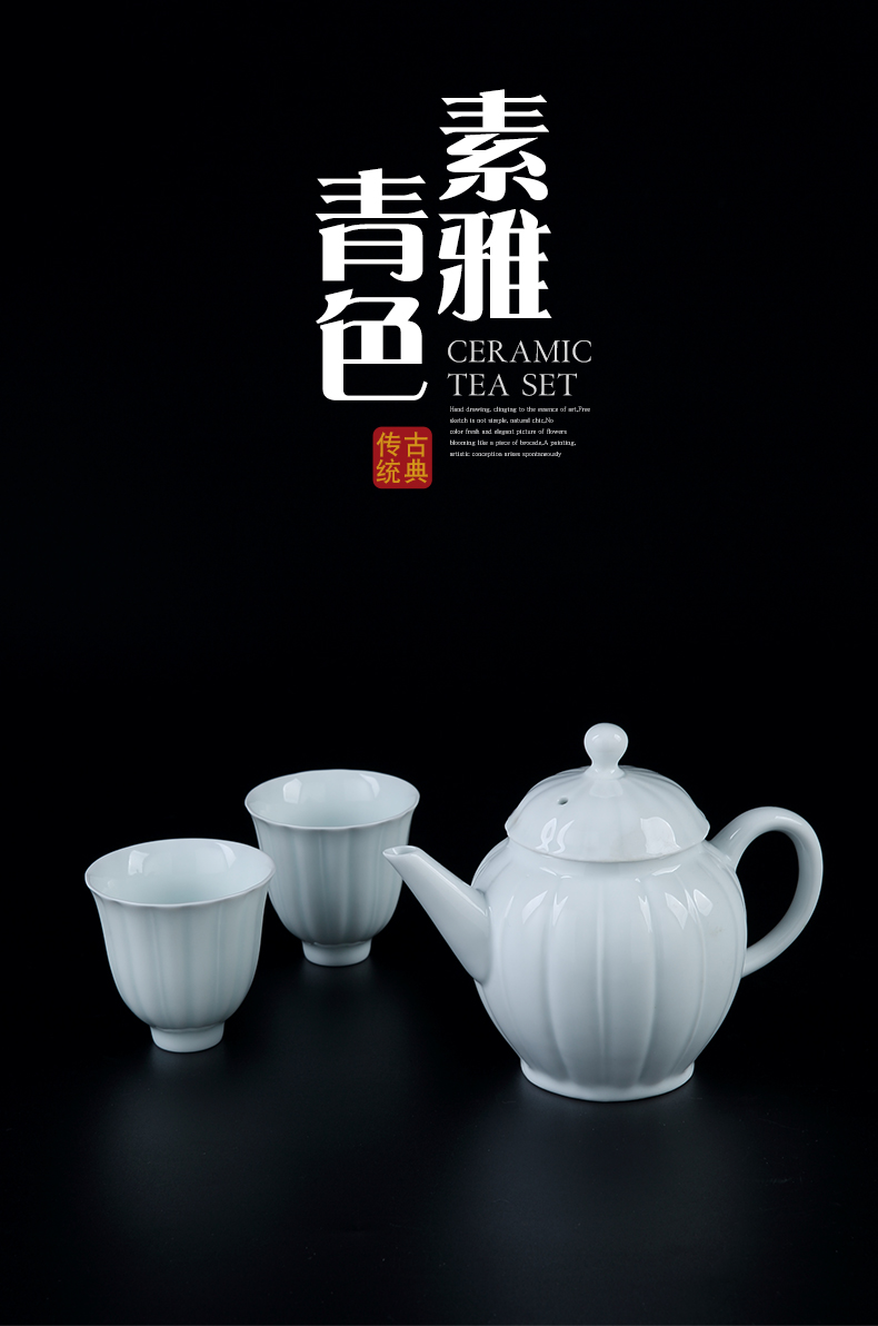Jingdezhen celadon a pot of two cups of portable kung fu tea set suit household contracted small cup teapot Chinese style