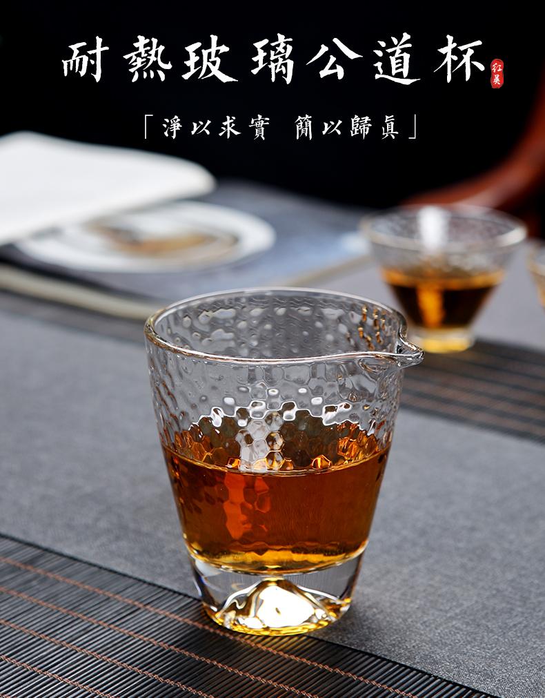 Japanese hammer heat - resistant glass fair keller kung fu tea tea accessories points home hard way pour cup of jingdezhen