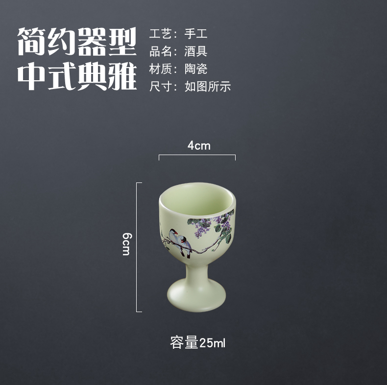 Jingdezhen ceramic liquor cup with the personal special small glasses single cup ultimately responds a cup of Chinese style to burn
