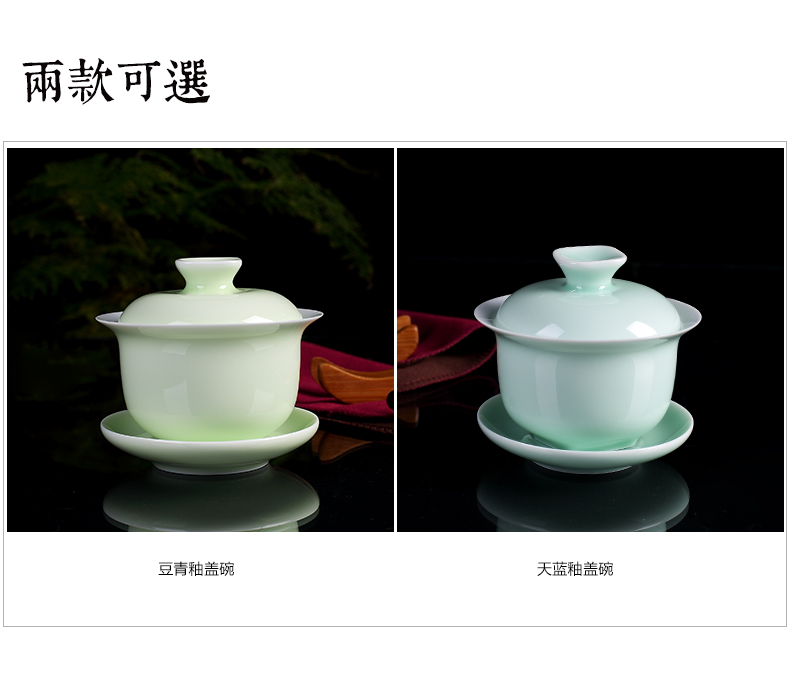 Jingdezhen ceramic three tureen teacup only a single large shadow celadon household kung fu tea accessories make tea