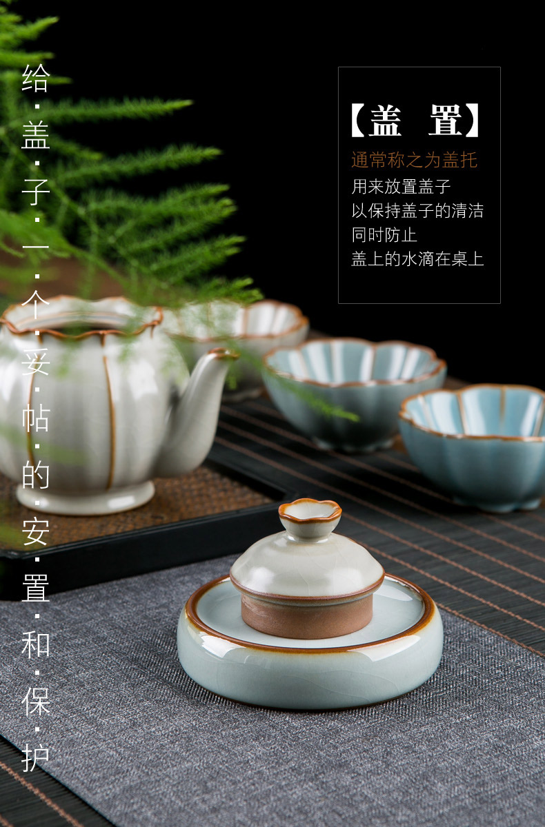The Ice cracked piece of your up rear cover cover supporting Taiwan tureen tea place of jingdezhen ceramic dry mercifully pot of kung fu tea accessories