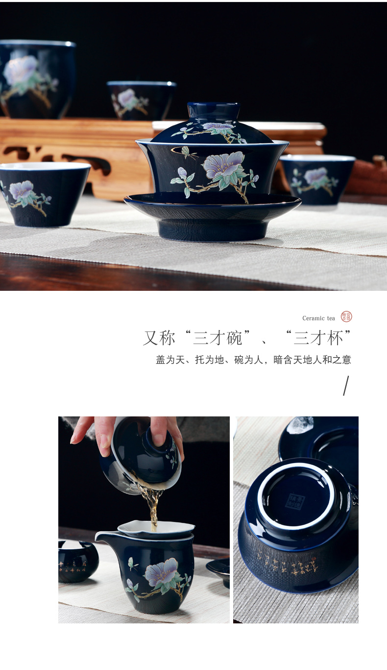 Jingdezhen kung fu tea sets tea cup of the blue glaze tureen household to restore ancient ways small cups of a complete set of the teapot