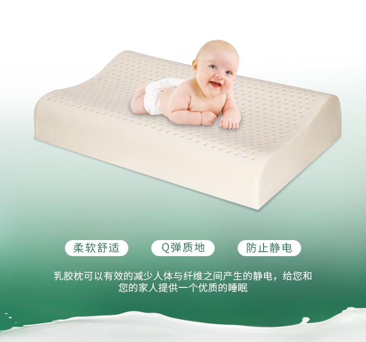 #枕套-泰國兒童乳膠枕單人頸椎枕橡膠寶寶護頸記憶枕頭成人乳膠枕芯家用#枕頭套#乳枕#餐墊#坐墊