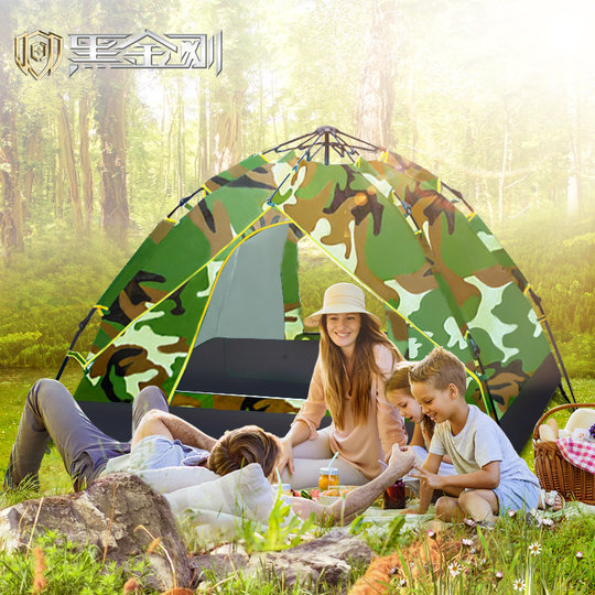 Thickened Rainproof Tent Outdoor Camping Picnic Automatic Simple Portable Ultra Lightweight Small Child Single 1