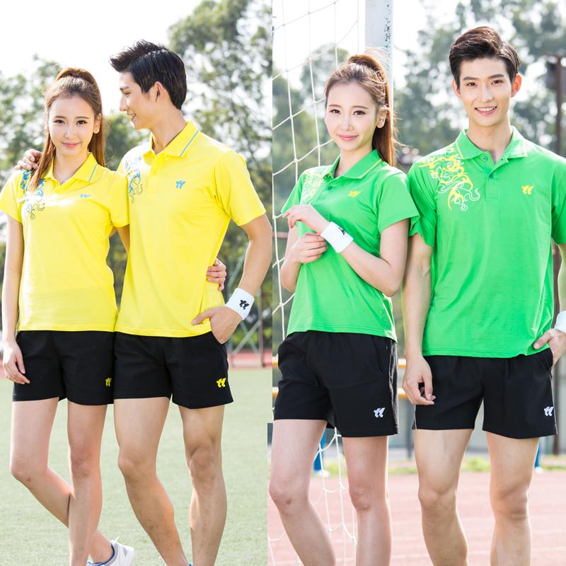 正品纯棉乒乓球服装套装速干男女短袖乒乓球衣比赛服气排球服印字