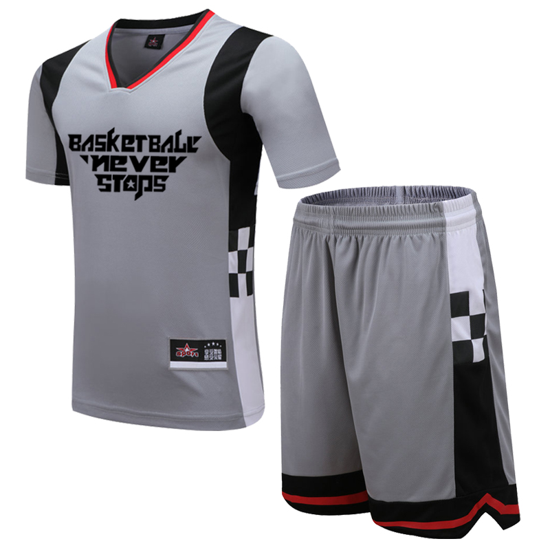 33115625d34c Basketball clothing short-sleeved rocket Jersey custom Harden breathable  training uniforms students with sleeves game sports basketball clothing