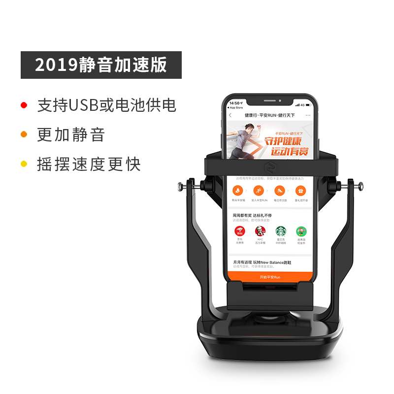 2019 Silent Acceleration Version (battery Or Usb Dual Use)