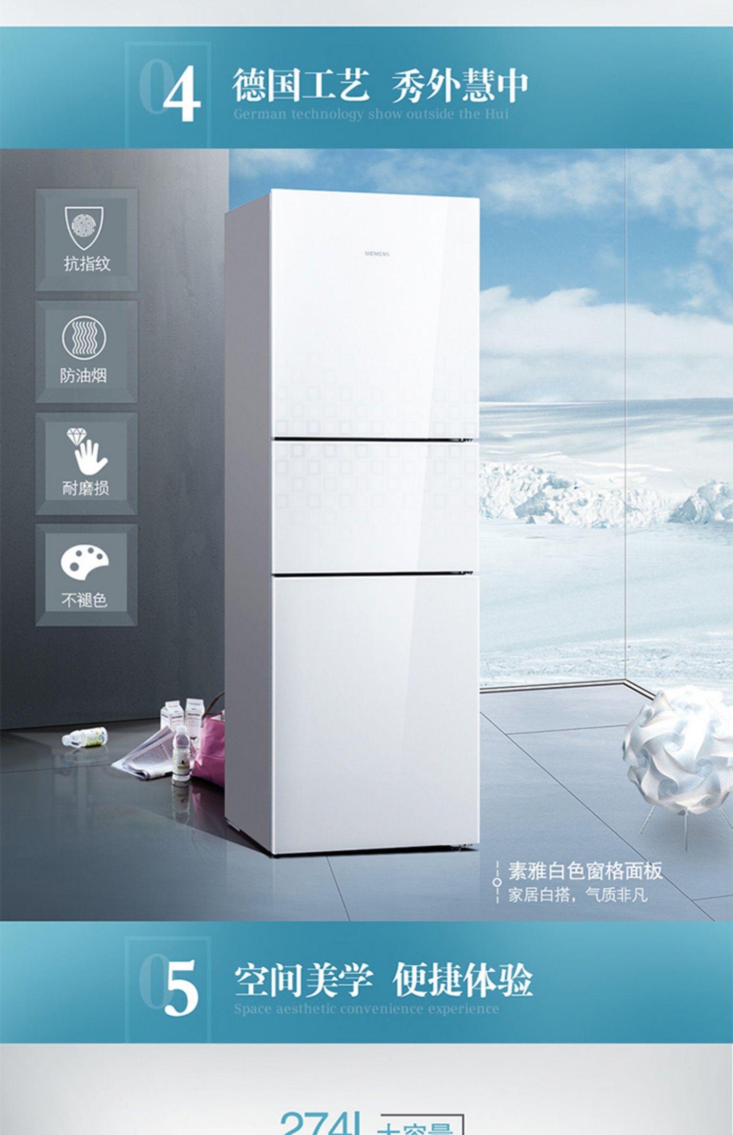 tủ lạnh panasonic 188l SIEMENS KG28US220C Tủ lạnh ba cánh màu trắng 274 lít  không bảo quản - Tủ lạnh tủ lanh | Nghiện Shopping | Đặt hàng siêu tốc -  Bốc đến tận nhà