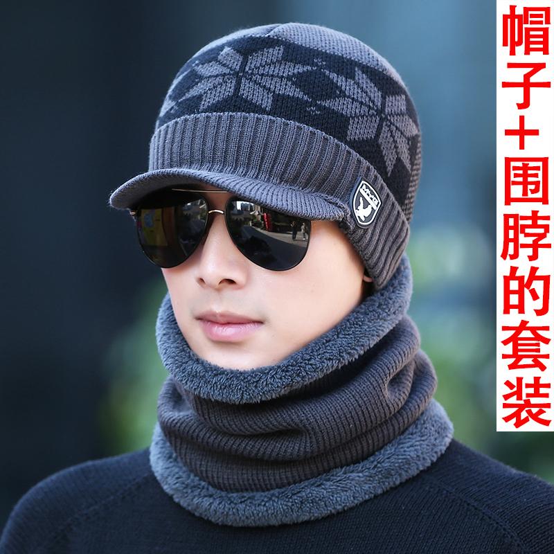 Цвет: Серый трех частей Снежинка (шляпа+шарф)