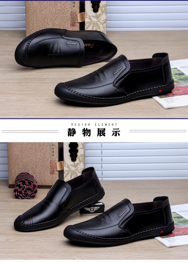男士休閒皮鞋男休閒鞋英伦真皮男鞋新款冬季加绒软底牛皮鞋子详细照片