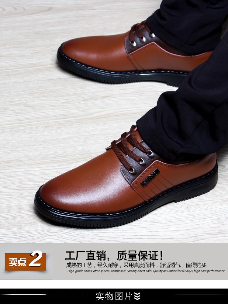 男士鞋子秋冬真皮商务正装休閒皮鞋男鞋新款冬季百搭黑色潮鞋详细照片