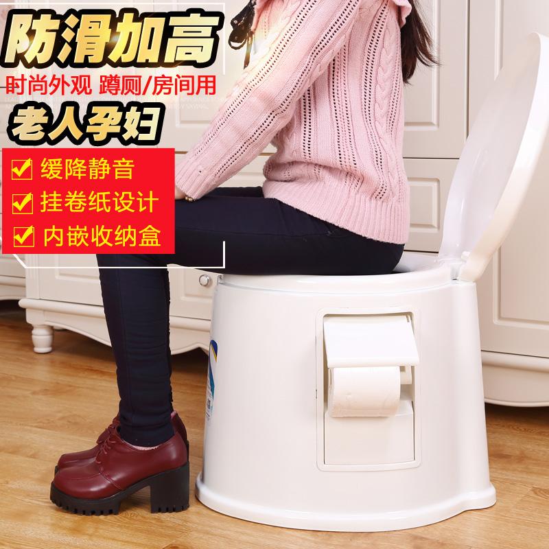 Мелкий стул старики туалет беременная женщина мобильный туалет портативный легко мелкий табуретка пожилой большой затем стул туалет табуретка