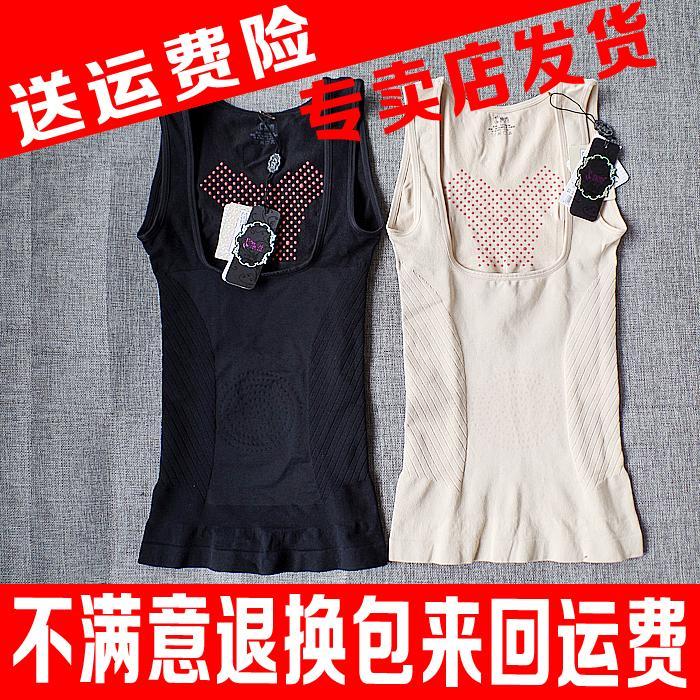 紫秀上衣背心塑身美体内衣正品收腹束身专柜R9909994999599981