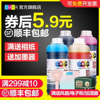 Printer ink suitable for Epson HP Canon hp803 even for 680 ink cartridges 4 colors mg2580s black 3680 color mp288 inkjet 2132 general purpose 1112 2621 2130 004