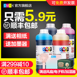 Printer ink suitable for Epson HP Canon hp803 continuous supply 680 ink cartridge 4 color mg2580s black 3680mp288 inkjet 2132 universal 1112epson004 non-original 002