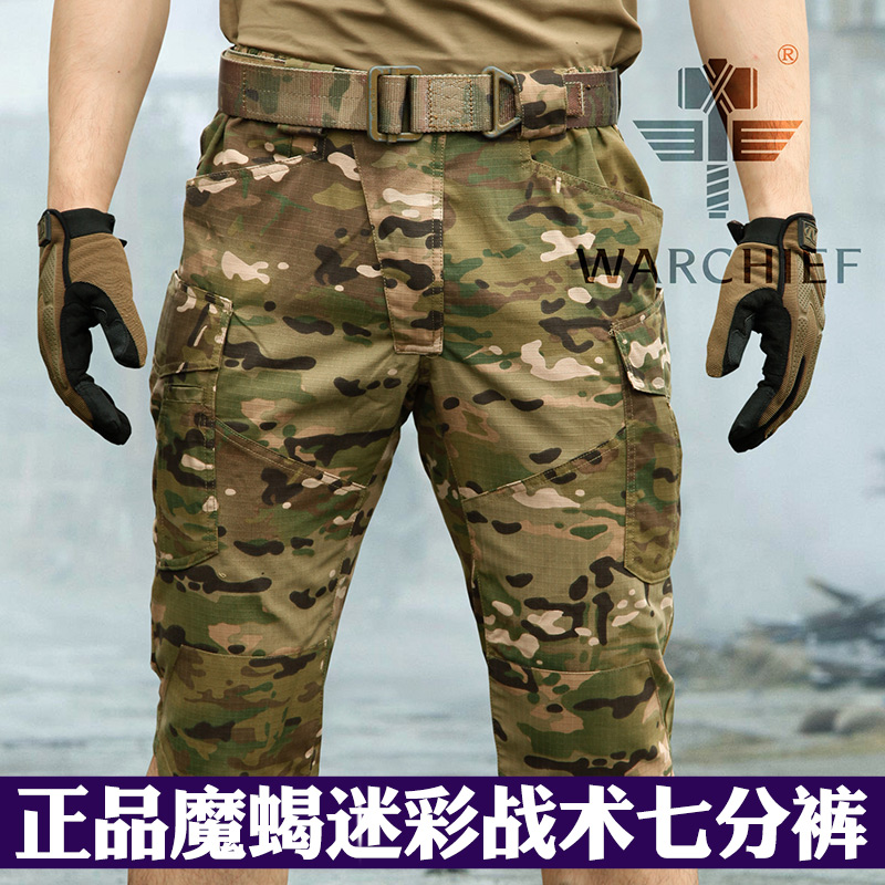 10ee70dbc72545 WARCHIEF magic Scorpion All Terrain tactical pants Army fan summer wear  scratch camouflage shorts male