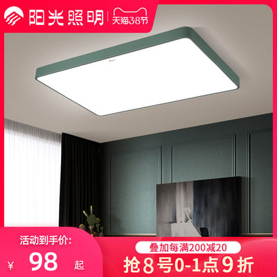 Sunlight led ceiling lamp Macaron Nordic master bedroom lamp warm and romantic room household round children's room lamp