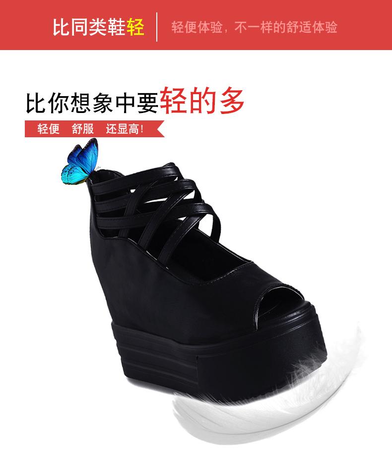 Hình ảnh nguồn hàng Giày cao gót dành cho chị em bánh mì giá sỉ quảng châu taobao 1688 trung quốc về TpHCM