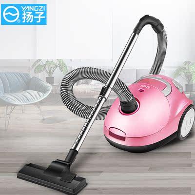 【扬子】家用手持式静音强力除螨机吸尘器