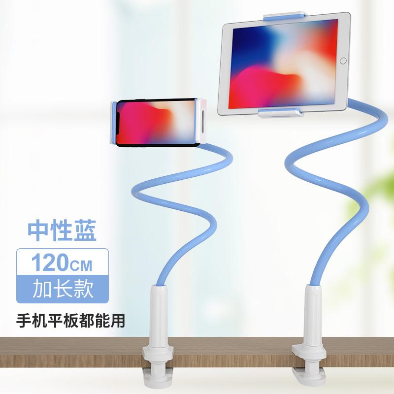 【120см】 удлиненный фасон нейтральный синий 【Телефон плоский панель общий】
