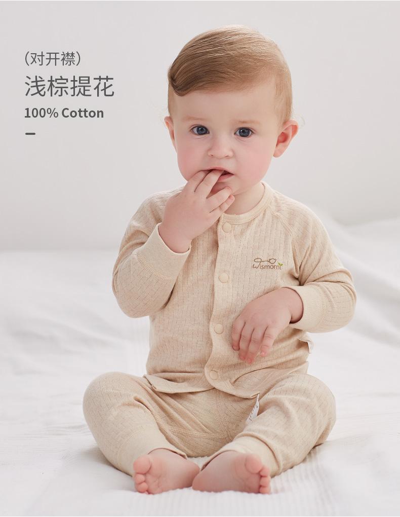 婴儿保暖内衣秋冬套装纯棉宝宝秋衣卫生裤打底衣儿童棉毛衫全棉睡衣详细照片