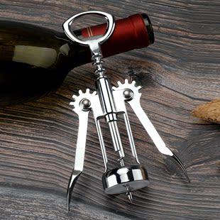 多功能红酒开瓶器启瓶器套装