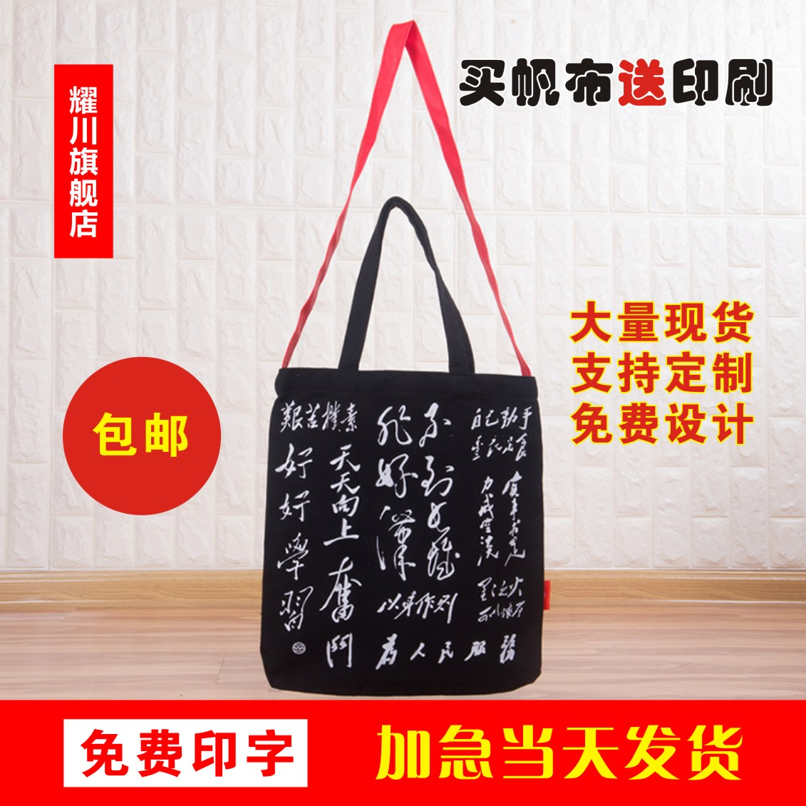 Canvas bag custom printed LOGO pattern tote bag Cotton bag custom shoulder beam mouth backpack spot expedited washing