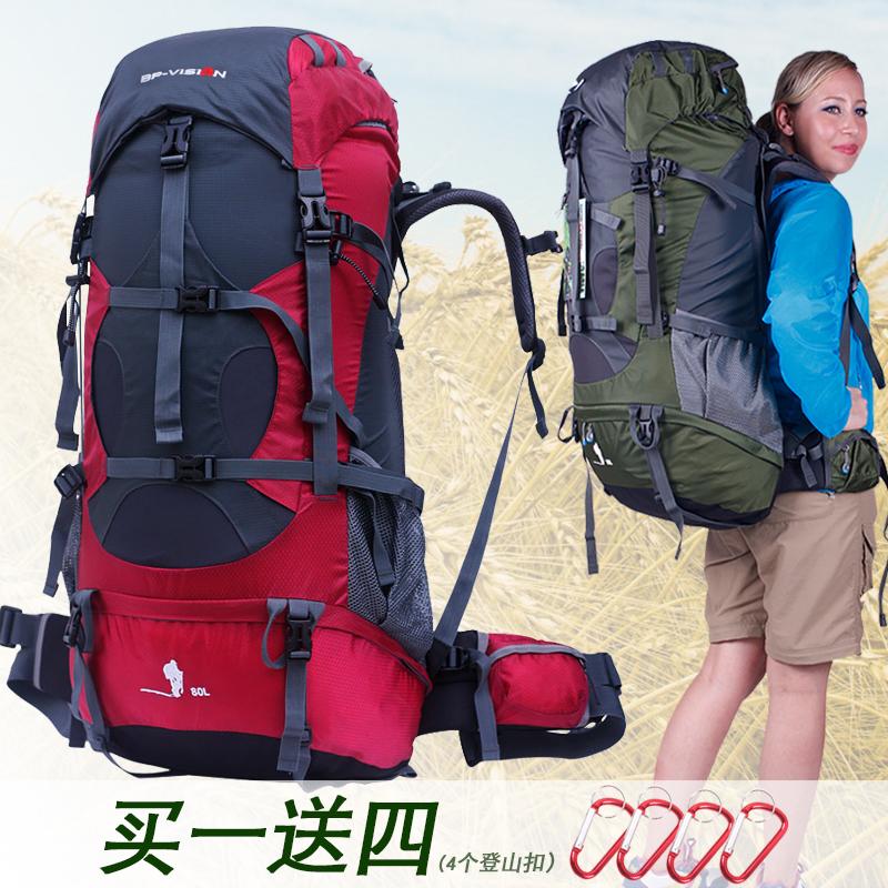 Huojie chính hãng túi leo núi chuyên nghiệp 80L ba lô du lịch ngoài trời công suất lớn nam và nữ không thấm nước đi bộ ba lô - Ba lô