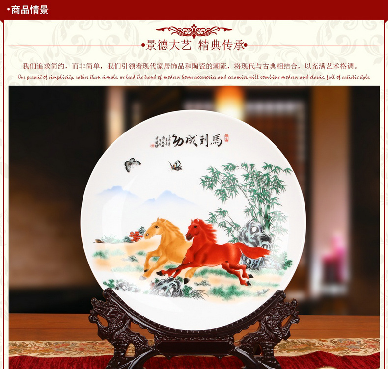 Jingdezhen ceramics powder enamel success hang dish sit plate was his Chinese style household adornment furnishing articles
