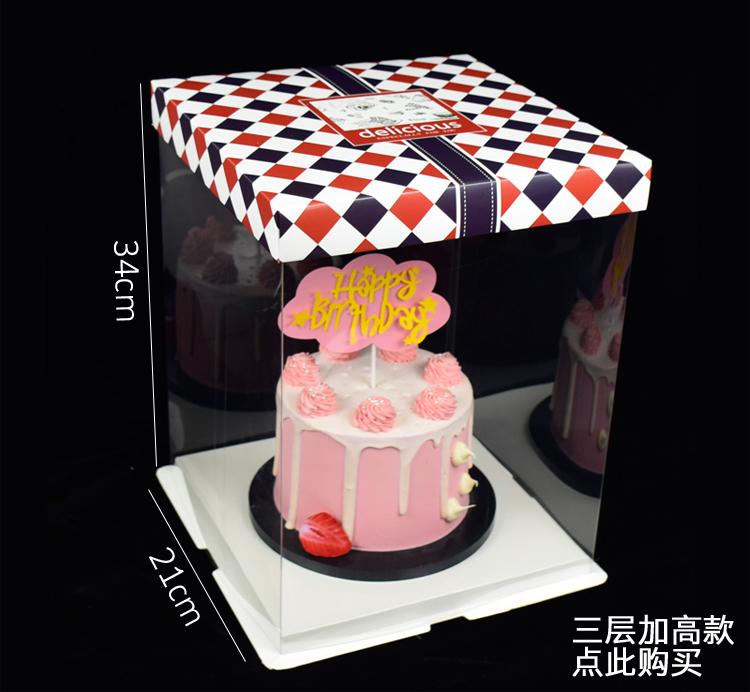 生日蛋糕盒子寸寸双层加高透明芭比娃娃方形家用包装套装详细照片