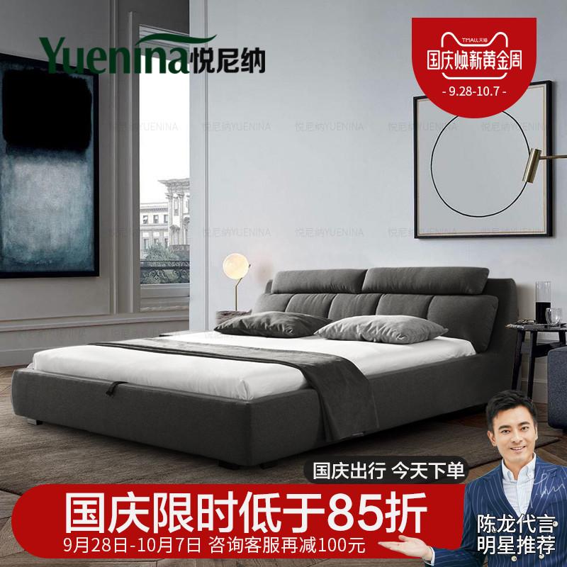 悅尼納 北歐簡約現代布藝床1.8米雙人主臥軟床小戶型輕奢儲物布床