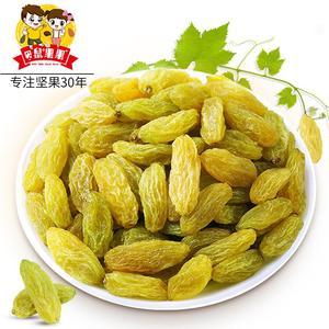 贝鼠果果葡萄干500g独小包装新疆吐鲁番提子免洗即食零食特产包邮