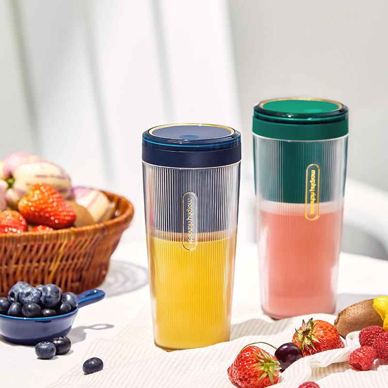 摩飞榨汁杯MR9800小型榨汁机家用果汁杯电动便携式果汁机无线充电